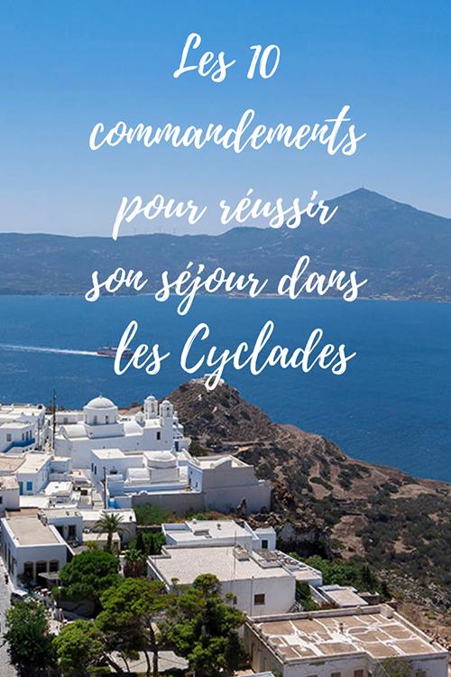 les 10 commandements pour réussir son séjour dans les cyclades_pinterest_2