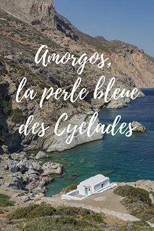 Amorgos_Pinterest_2